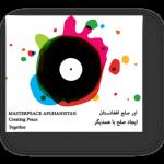 Masterpeace Afghanistan