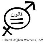 Liberal Afghan Women