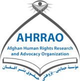 Afghan Human Rights Research and Advocacy Organization