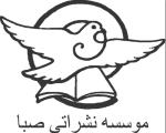 Saba Media Organization