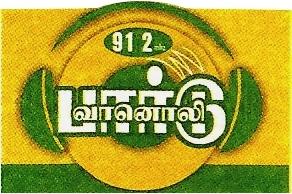PARD VAANOLI logo